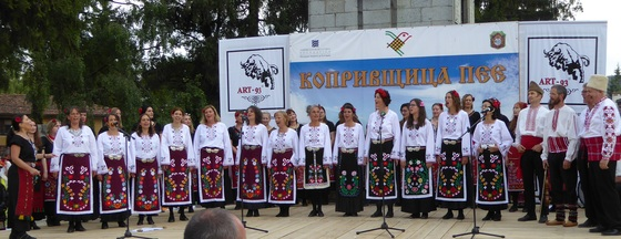 Sbc_in_koprivshtitsa_august_2015