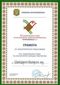 Auftritt_koprivshtitsa_diplom