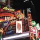 Nördlicher Times Square