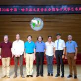 Jury Harbin (China)
