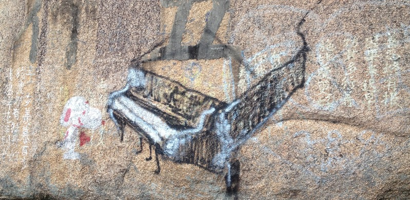 Felswand-Graffiti, Insel Chuang Chau